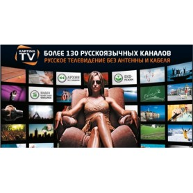 Kartina TV, Mobile App für Iphone, pc, Popcorn, Andoid, Pc