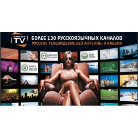 Kartina TV, Mobile App per iphone, pc, popcorn, andoid, Pc