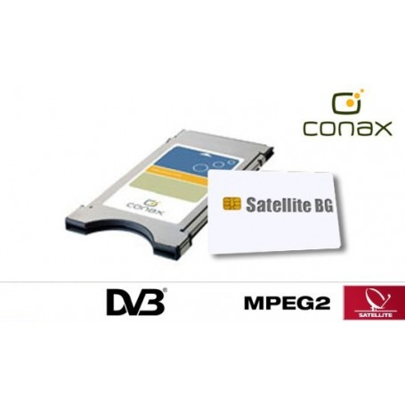 Pack Pcmcia + 12 mois d'abonnement satellite BG