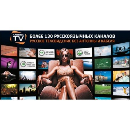 Kartina TV Mobil App, pour pc, iphone, popcorn, andoid, Pc