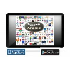ARAB TV NET árabe completo para Pad 12 meses