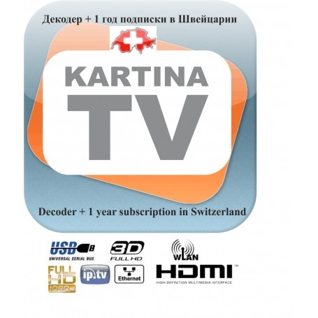 3 user Kartina HD Iptv pvr 100 channels Russians 1 year