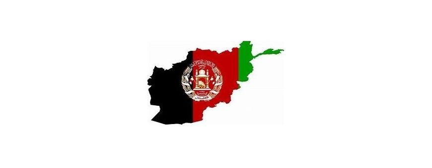 Афганские телевизор. Афганские