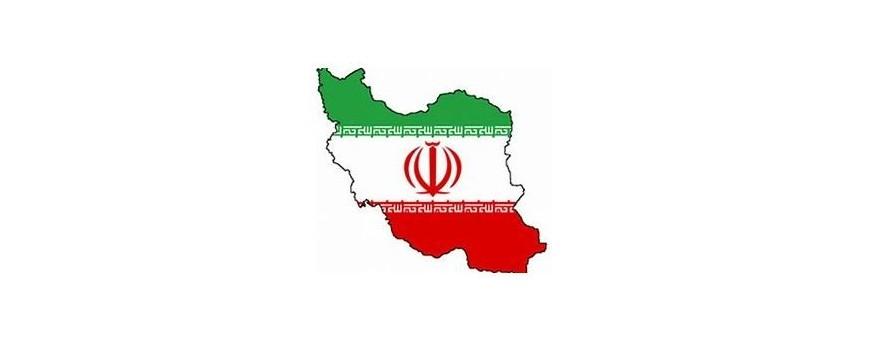TV Iranien