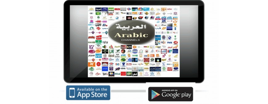 Tv arabi netto sul pad, Smartphone, Iphone, Android