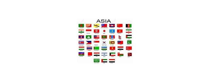 Телевизор Азии
