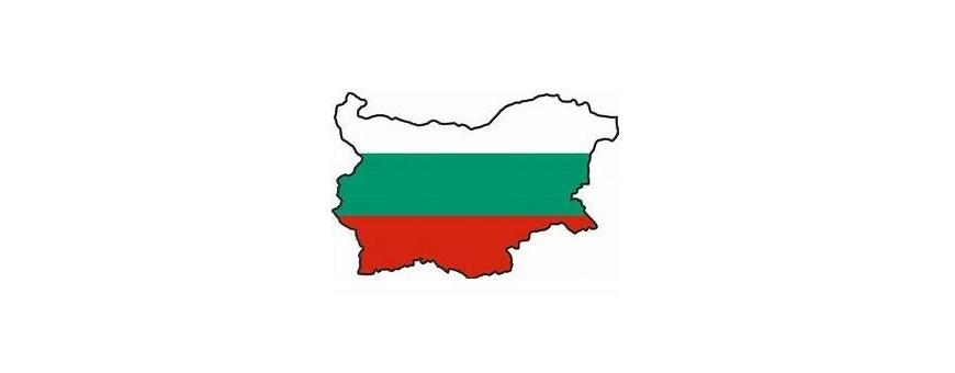 Болгарский, Болгария TV